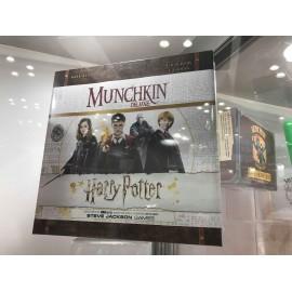 Munchkin - Harry Potter
